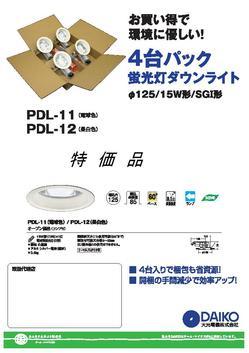 大光電機.JPG