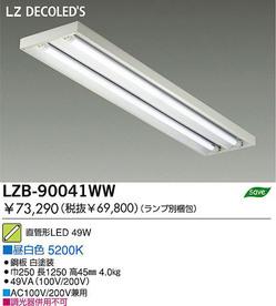 大光LED照明.jpg