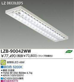 大光LED照明2.jpg