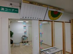 実験室1.JPG