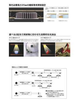 コイズミ資料.JPG