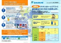 daikin2.jpg