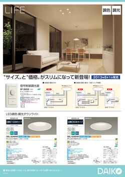daiko2.jpg