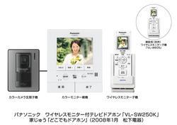 jn080118-2-1.jpg