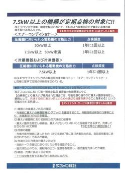 tasuko12.jpg
